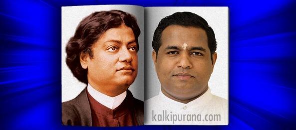 Vivekananda reincarnated as Kalki - kalkipurana.com