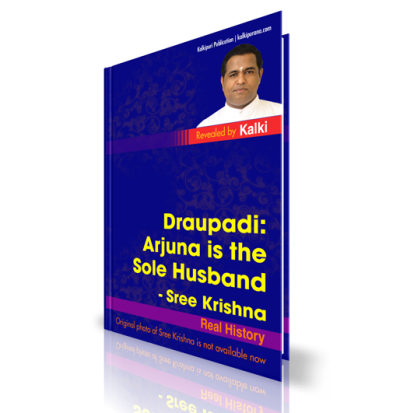 Book Draupadi - kalkipurana.com