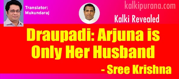 Sree Krishna says Draupadi is the wife of Arjuna only