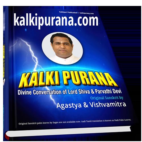 Kalki Purana by Agastya & Vishvamitra - kalkipurana.com